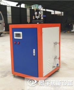 河北锅炉厂家:蒸汽发生器排烟温度对热效率的影响