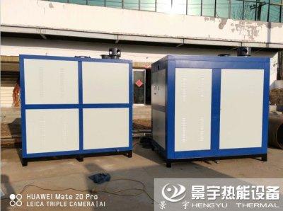 发往浙江温州燃气蒸汽发生器案例