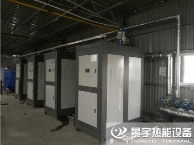 浙江宁波4台燃气蒸汽发生器案例
